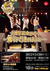 flyer13
